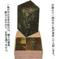 21511 篆刻用石印材 青田石 221-51 2.5cm角