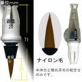 30664 Pop Corn ゆび筆  細い指用本体白(ホルダー)+小筆茶毛WSS60
