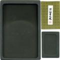 600405 中国硯 細羅紋硯 長方型 9吋 550009