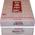600501b 中国半紙 白連 A201 1000枚包み 010001