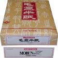 600502b 中国半紙 毛辺 A401 1000枚包み 010002