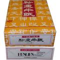 600503b 中国半紙 粉連 A701 1000枚包み 010004