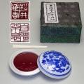 601042 印泥 古色 20g 上海西冷印社製 510026