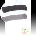 603001 漢字用手漉き風半紙 秀竹 100枚