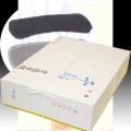 603023 漢字用 手漉き半紙 千鳥 1000枚