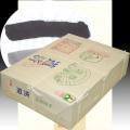 603026 漢字用 手漉き半紙 道済 1000枚
