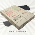 603032 漢字用 手漉半紙 伊豫半紙 500枚 000020