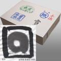 603039 漢字用【品質厳選・特別価格】 手漉き半紙 雪舟 1000枚