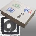 603040 漢字用【品質厳選・特別価格】 手漉き半紙 白秋 1000枚