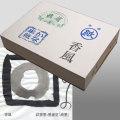 603127 かな用(漢字兼用)【品質厳選・特別価格】 機械漉き半紙 香風 1000枚