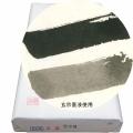 603324 純手漉き画仙紙 鳳寿箋 全紙 100枚
