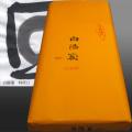 603341 機械漉き画仙紙【品質厳選・特別価格】 漢字用特厚口 白陽箋 全紙100枚