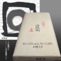 603350 手漉き画仙紙【品質厳選・特別価格】 漢字用 清風箋 53×227cm(1.75*7.5尺) 50枚