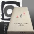 603351 手漉き画仙紙【品質厳選・特別価格】 漢字用 清風箋 60×180(2*6尺) 50枚