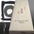 603352 手漉き画仙紙【品質厳選・特別価格】 漢字用 清風箋 90×180cm(3*6尺) 50枚