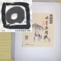 603927 水墨画用紙【品質厳選・特別価格】 水仙 F8判(379*455mm) 100枚入り