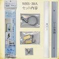 604101 石膏ボード専用額吊レール ループ式ミニワイヤー自在 Aセット30cm WRS-30A