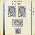 604103 石膏ボード専用額吊レール ループ式ミニワイヤー自在 Aセット100cm WRS-100A