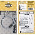 604114 石膏ボードピクチャーレール専用 ループ式ホワイトミニワイヤー直径1.2mm(安全荷重10kg)*1m 1050-W