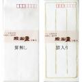 605122 中華本画仙紙封筒 定形長4 10枚入り 深山里 罫線選択