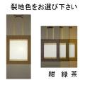 607064 大色紙掛 三つ折ドンス指し込み式 0653(紺・緑・茶)