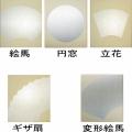 607523 大色紙 型物 銀潜紙 特上 内銀