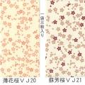 608119s のし袋 日本の伝統色のし袋 3枚入 選択