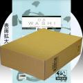 609002b OA和紙厚口 B4判 1袋100枚入り*10袋 WP-584800