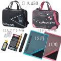 610301s クレタケ書道セットGA-450S 柄選択
