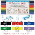 610361 ZIGファブリカラ―ツイン(線書き・筆書き)6色セット TC-4000A/6V