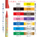 610366s ZIGファブリカラ―不透明タイプ 単色PFC-20A 全14色 色選択