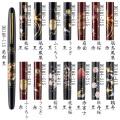 610373s くれ竹万年毛筆 蒔絵物語 スペア—インキ3本付桐箱入り 色柄選択