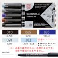 610404 ZIG CARTOONIST MANGAKA線幅0.1mm5色セットCNM-01/5V