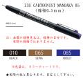 610407s ZIG CARTOONIST MANGAKA 05(線幅0.5mm) 色選択