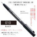 610408 ZIG CARTOONIST MANGAKA 08(線幅0.8mm) BLACK CNM-08-010