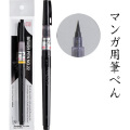 610415 ZIG CARTOONIST BRUSH PEN NO.22 マンガ用筆ぺん CNDM150-22S