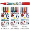 610456s クレタケ 石ころアートペン 4色セット EH16-2 組合せ選択【メール便対応】