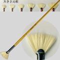 620306 中里製 豚毛扇型油彩筆 F8号