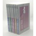 800200 DVD 書 二十世紀の巨匠たち 全六巻セット  天来書院