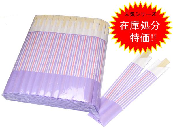 箸袋入り割り箸(華紫)