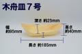 kifune7