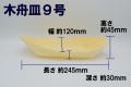 kifune9