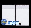 名入れ紙ナフキン10,000枚