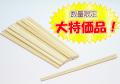 竹天削割り箸24cm