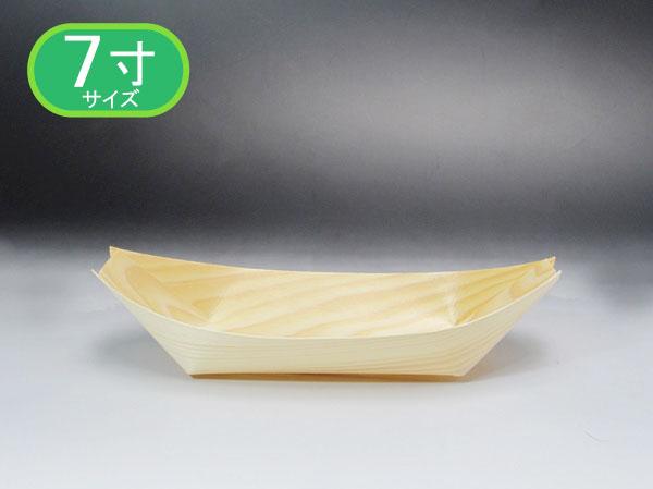 たこ焼き舟経木7寸