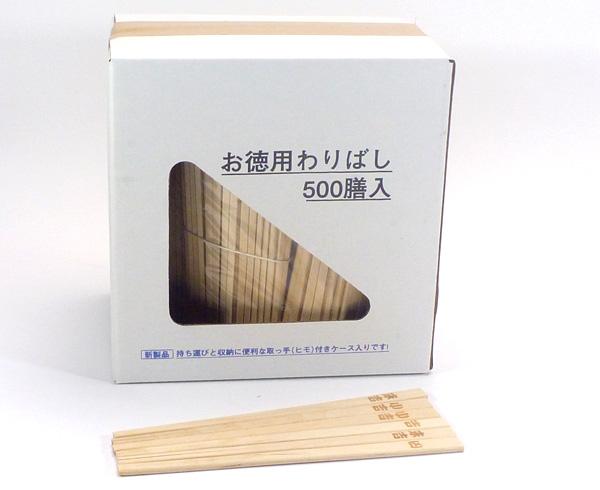 業務用おみくじ割り箸500膳