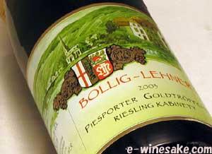 リースリング カビネット ドイツ白ワイン