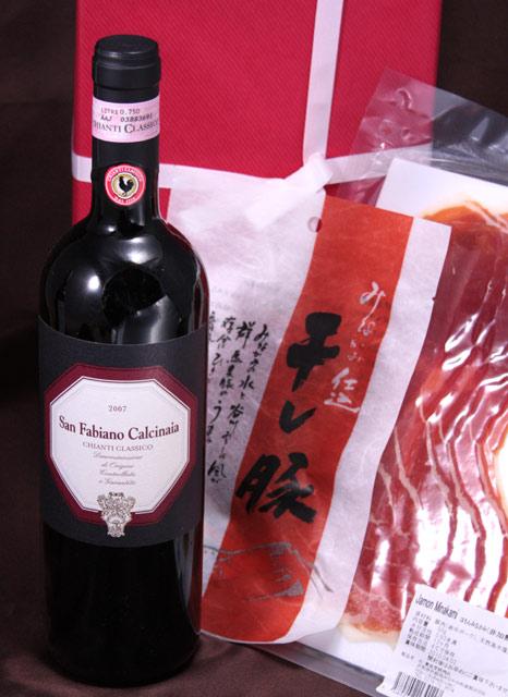 イタリアワイン キャンティと育風堂の生ハムとポークジャーキーのセット