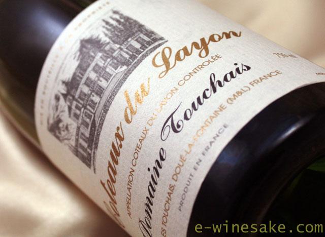 コトー・デュ・レーヨン ドメーヌ・トゥーシェ/ロワール/フランス/甘口白ワイン
