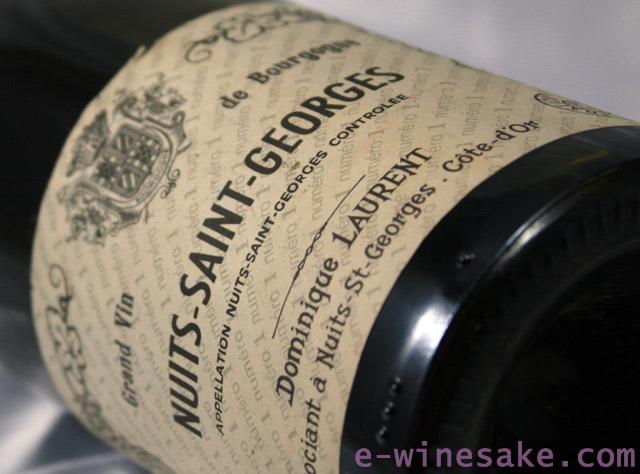 ニュイ・サン・ジョルジュ1996/ドミニク・ローラン/ブルゴーニュ/フランス赤ワイン